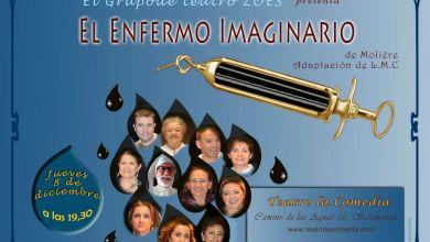 """Photo of Estreno con éxito de """"El enfermo imaginario"""""""