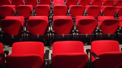Photo of El teatro del Barrio como pura diversión
