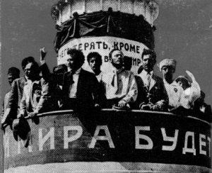 100 שנה לקונגרס עמי המזרח