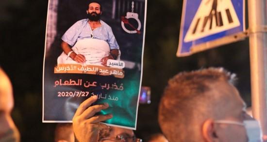 """חד""""ש: נשקפת סכנה לחייו של מאהר אלאח'רס ששובת רעב כ-100 ימים"""