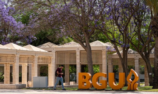 ועדת הכנסת להשכלה גבוהה תדון על כוונת אונ' בן גוריון להעניק נקודות זכות לאנשי אם תרצו