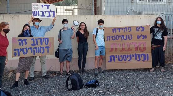 לאחר כחודשיים במאסר: שוחררה הסרבנית הלל רבין מהיישוב הרדוף בגליל