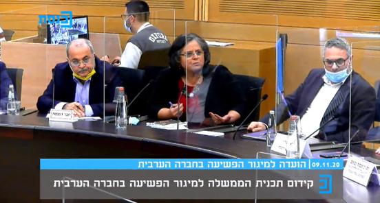 דיון מתוח בהשתתפות נתניהו בוועדה המיוחדת למיגור האלימות בחברה הערבית