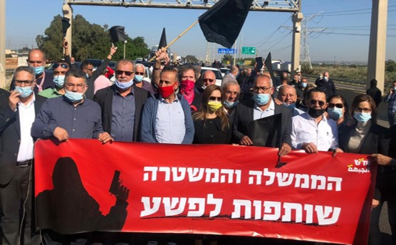 מאות כלי רכב השתתפו בשיירת מחאה במסגרת המאבק בפשיעה בחברה הערבית