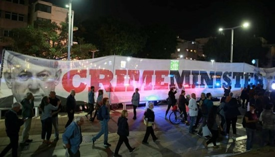 מהביביסטיליה ועד להקדמת הבחירות: על המחאה נגד נתניהו וממשלתו הימנית