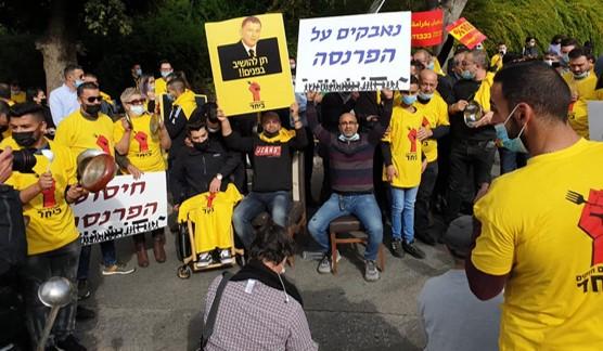 מטילים מצור על משרד האוצר: המסעדנים ועובדיהם ישובו להפגין בירושלים