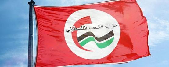 הקומוניסטית הפלסטינים תומכים בקיום הבחירות ברשות אבל דורשים ערבויות