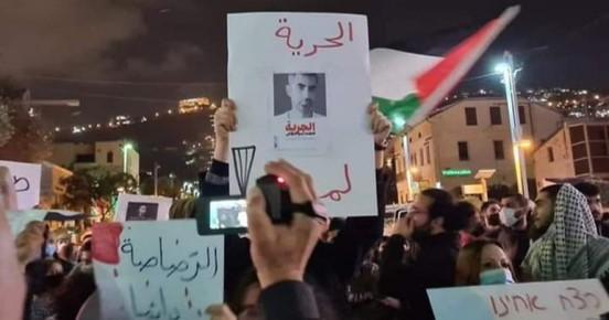 מעצר חשאי: שוחרר ללא תנאים מוהנד אבו גוש שהיה כלוא במשך חודש