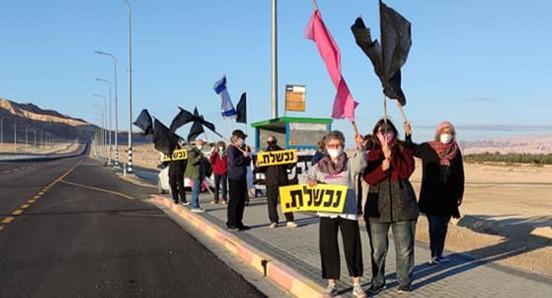 אלפים הפגינו נגד נתניהו וממשלת הימין ברחבי הארץ; מצעד פורים של המחאה בחיפה
