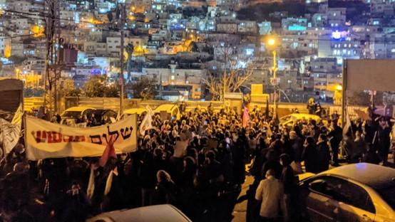 מאות צעדו מסילוואן לבית ראש הממשלה נגד הכיבוש וגירוש תושבים פלסטינים