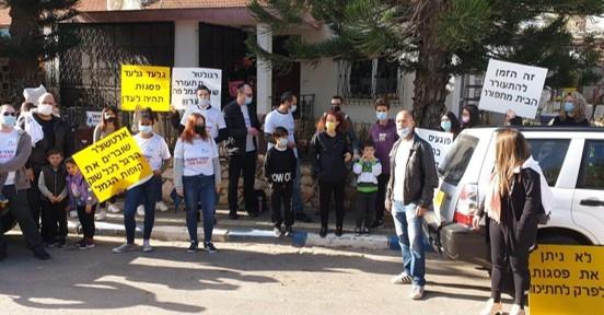 פתחו בשביתה ללא הגבלת זמן: עובדי פסגות הפגינו מול ביתו של גלעד אלטשולר