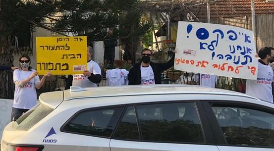 עובדי בית ההשקעות פסגות המאוגדים בכוח לעובדים הפגינו מול ביתו של גלעד אלטשולר