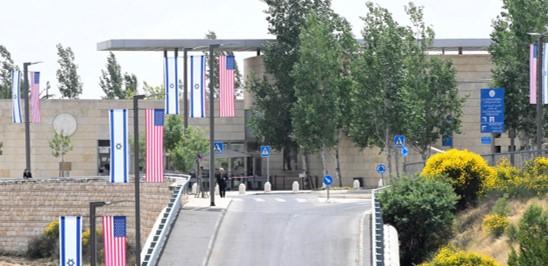 """מבצר אמריקאי בלב י-ם: מתארגנים נגד הקמת מתקן ביטחוני של ארה""""ב"""