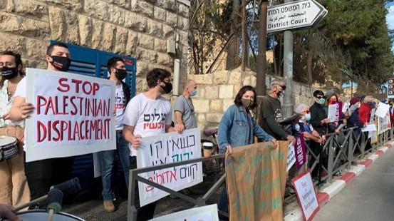 הפגנה מול בית המשפט בירושלים נגד גירוש משפחות פלסטיניות משייח' ג'ראח
