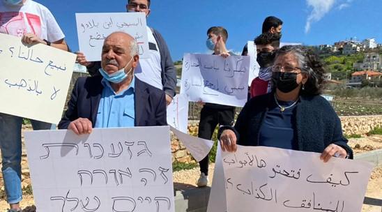 שני מפגינים נעצרו בעת מחאה נגד ביקורו של נתניהו בכפר ג'יש