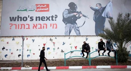 רצח בכפר אבטין; כנס על אלימות המשטרה כלפי האזרחים הערבים