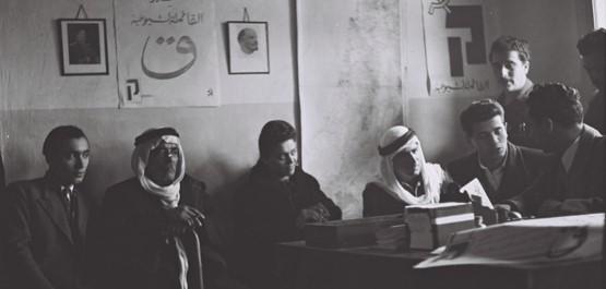 מכון עקבות החל להפיץ את הספר 'הממשל הצבאי 1966-1948 – אסופת מסמכים'