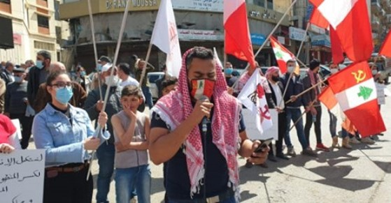 בעקבות החמרת המשבר הכלכלי: קומוניסטים הפגינו לרוחבה ולאורכה של לבנון