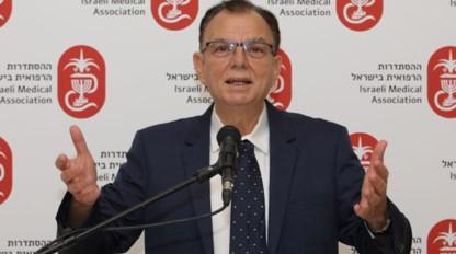 הביטול יפגע במטופלים: הרופאים יפתחו בשביתה ברגע שממשלת הימין תבטל 600 תקנים