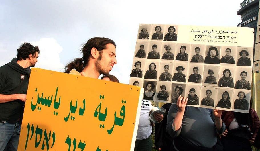 73 שנים לטבח דיר יאסין