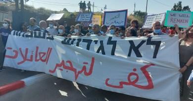 """מאות מפגינים הגיעו להפגין בשכונת שייח' ג'ארח שבוע לאחר שהותקף ח""""כ כסיף"""
