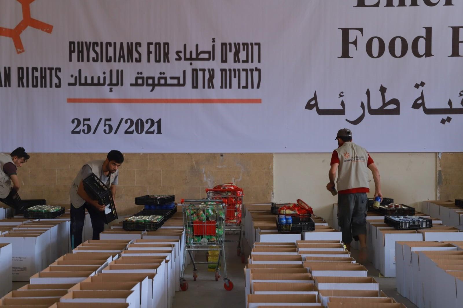 בגימנסיה הרצליה בתל-אביב החלו לאסוף מזון לתינוקות עבור ילדי רצועת עזה
