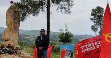76 שנים לניצחון על גרמניה הנאצית: טקס יתקיים ביער הצבא האדום בהרי ירושלים