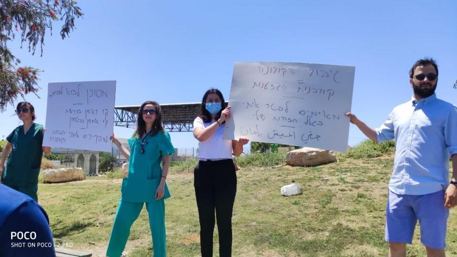 שוטרים וחיילים עוזבים בגלל הגזענות: אנשי רפואה ערבים שבתו ויפגינו ברחבי הארץ