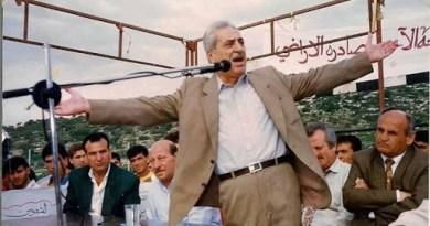 92 שנים ללידתו של המשורר והמנהיג תאופיק זיאד ; הורד, הקוץ ואהבת המולדת