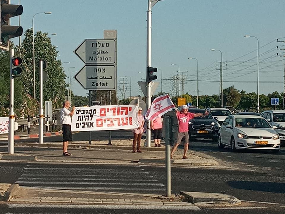 אולי בפעם האחרונה: אלפיים מפגינים מחו מול מעון ראש הממשלה בירושלים