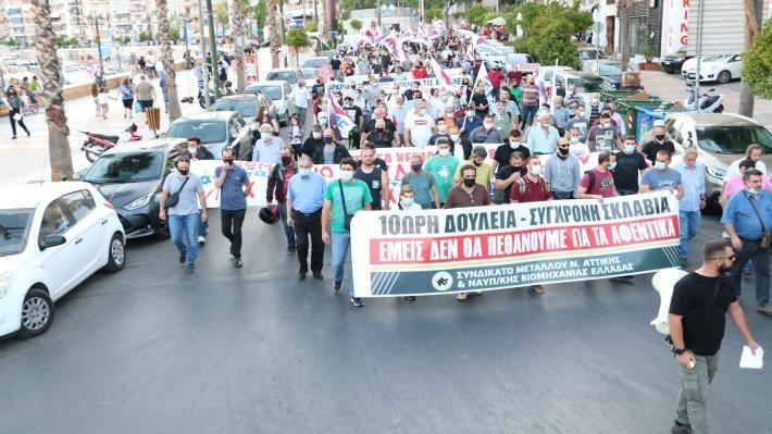 לקראת שביתה כללית: רבבות הפגינו נגד הממשלה ברחבי יוון; הימאים שיתקו את הנמלים