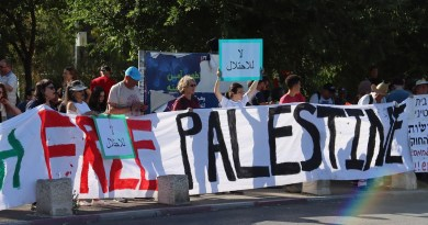 שתי הפגנות צפויות נגד גירוש תושבי שייח' ג'ראח הפלסטינים; נעצרו תושבי סילוואן שמחו