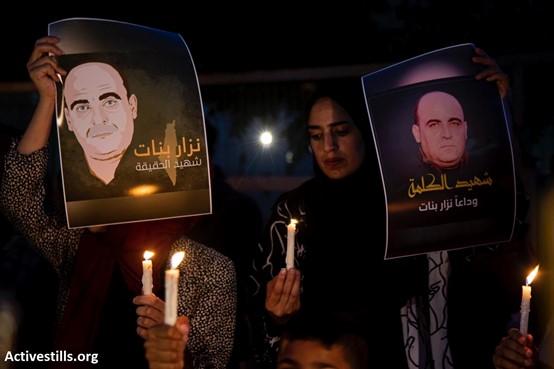 פלסטינים הפגינו במרכז רמאללה ודרשו להעניש את האחראים לרצח של הפעיל ניזאר בנאת