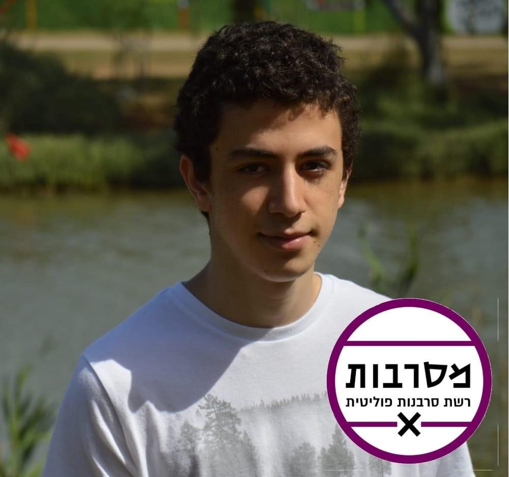 לסיים את הכיבוש: הפגנה מול כלא צבאי בדרישה לשחרר סרבן גיוס מתל-אביב
