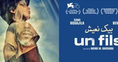 בגדה השמאלית יוקרן הסרט הטוניסאי 'הבן' שזכה בפרסים רבים