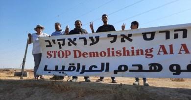 בכפר אל-עראקיב בנגב שנהרס 190 פעם יוקם סומוד – פרויקט תרבותי פוליטי