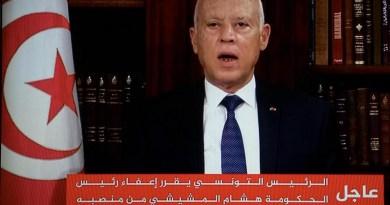 הקומוניסטים בתוניסיה מגנים את ההפיכה ומתנגדים לממשלת מפלגת א-נהדה האסלאמית