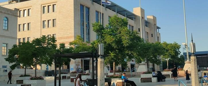 עצומה מקוונת: בירושלים דורשים להפסיק פיטורי עובדים והפרטת שירותים עירוניים