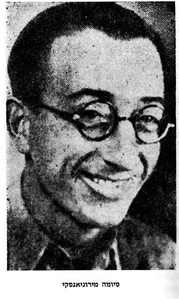 """תעלומת הרצח של מזכיר מק""""י ת""""א סיומה מירוניאנסקי שנרצח ב-7 ביולי 1941 ; אף אחד לא נתן את הדין"""