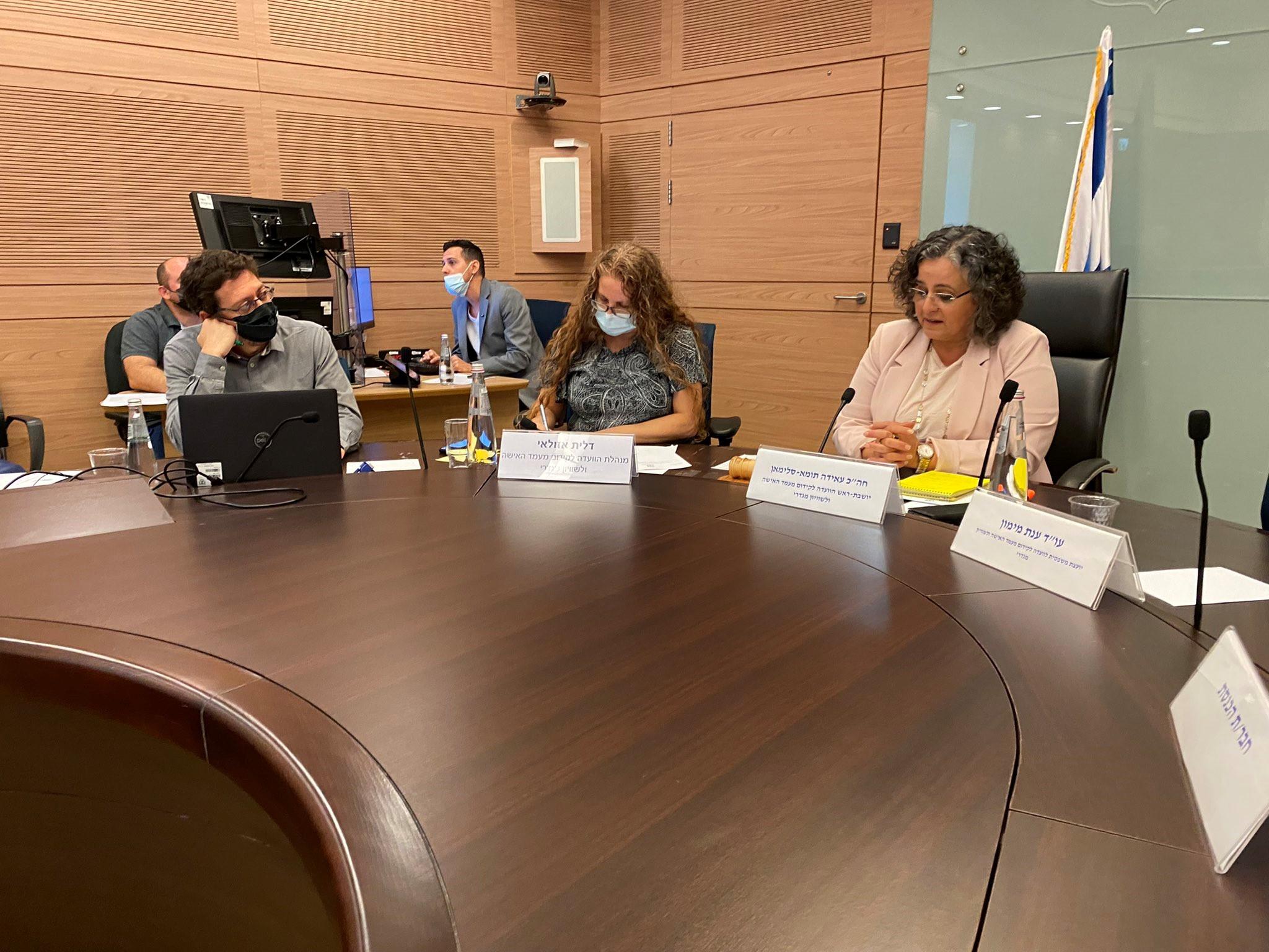 ישיבה ראשונה של הוועדה למעמד האשה: מודאגות מהשלכות תקציב המדינה החדש