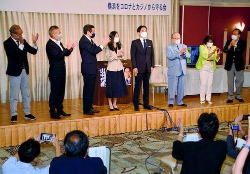 מפלה לממשלת יפן השמרנית: ביוקוהמה נבחר ראש עיר בתמיכת הקומוניסטים