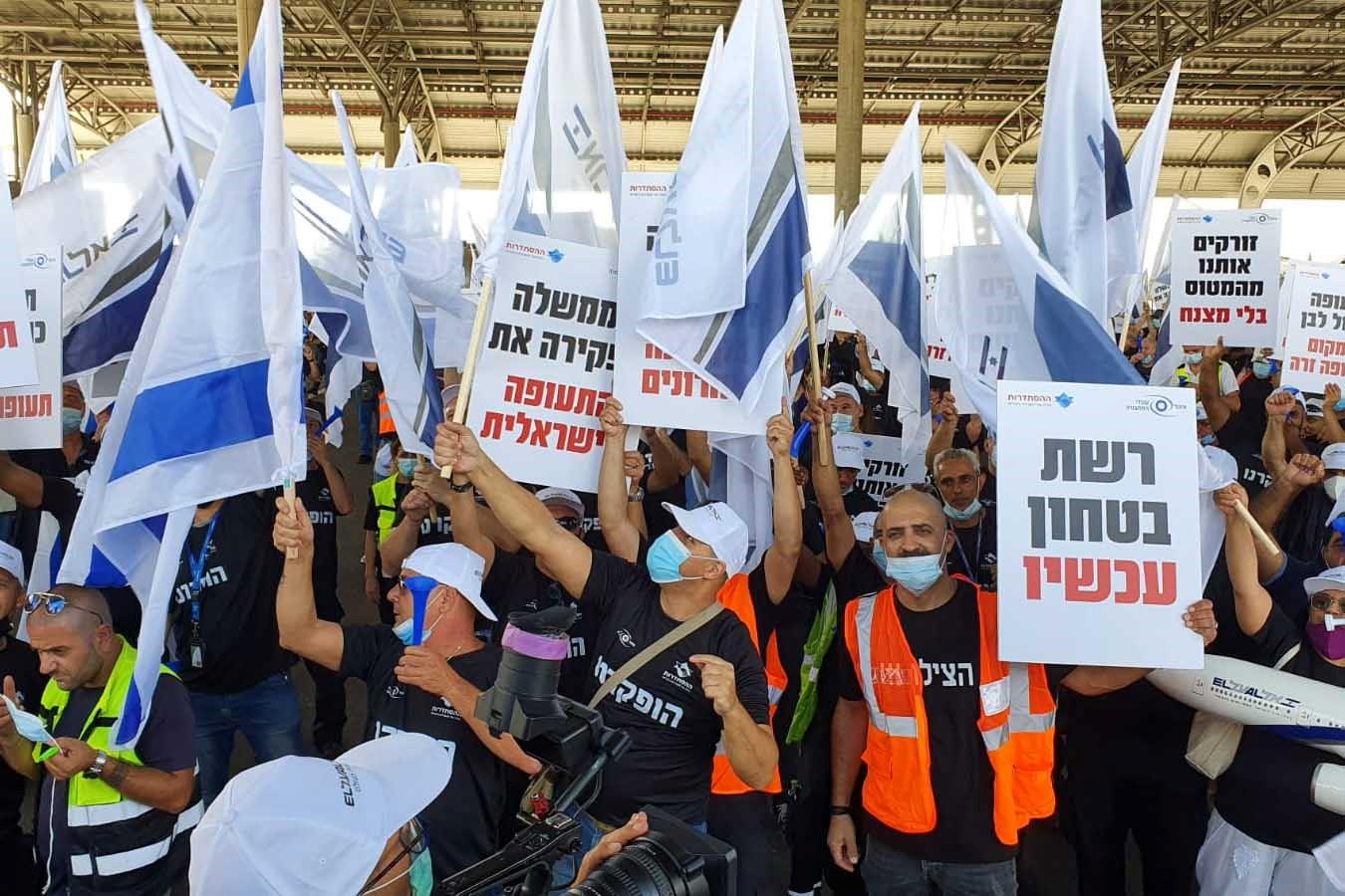 """לאחר ההפגנה בנתב""""ג: ההסתדרות עומדת להכריז סכסוך עבודה של כלל עובדי התעופה"""