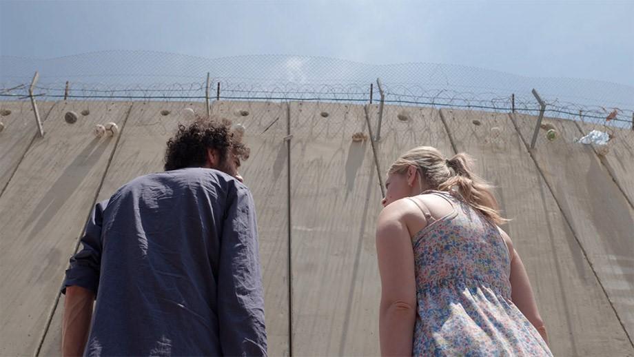 בחיפה נפתח פסטיבל הסרטים הבינלאומי ה-37: הקרנת בכורה לסרט 'אבו עומאר'