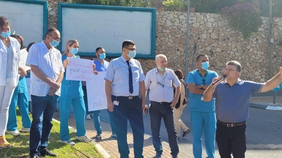 """אנשי רפואה בבתי החולים הציבוריים הפגינו בי-ם ובנצרת; חד""""ש דורשת תמיכה פעילה של ההסתדרות"""