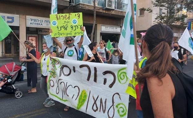 הפגנות בתל-אביב, בירושלים ובקריית טבעון במסגרת המאבק במשבר האקלים
