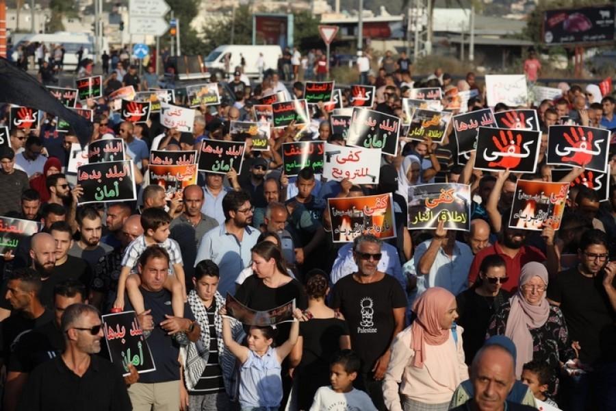 בעקבות גל הרציחות: ועדת המעקב העליונה של הציבור הערבי תקיים הפגנות ומחאות