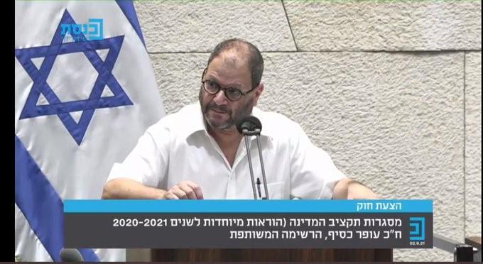 """ח""""כ כסיף בדיון במליאת הכנסת: זהו תקציב של פגיעה במעמדות המנוצלים והמשך הכיבוש"""