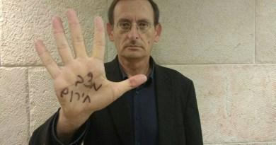 """ח""""כ לשעבר דב חנין מחד""""ש יעמוד בראש פורום האקלים הישראלי שהקים הנשיא הרצוג"""