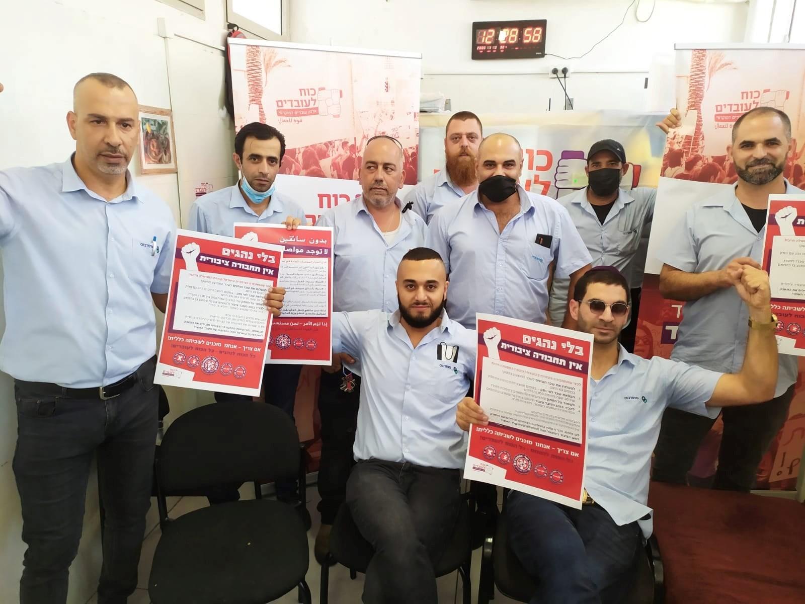 נהגים החברים בוועדי התחבורה הציבורית של כוח לעובדים הפגינו בירושלים