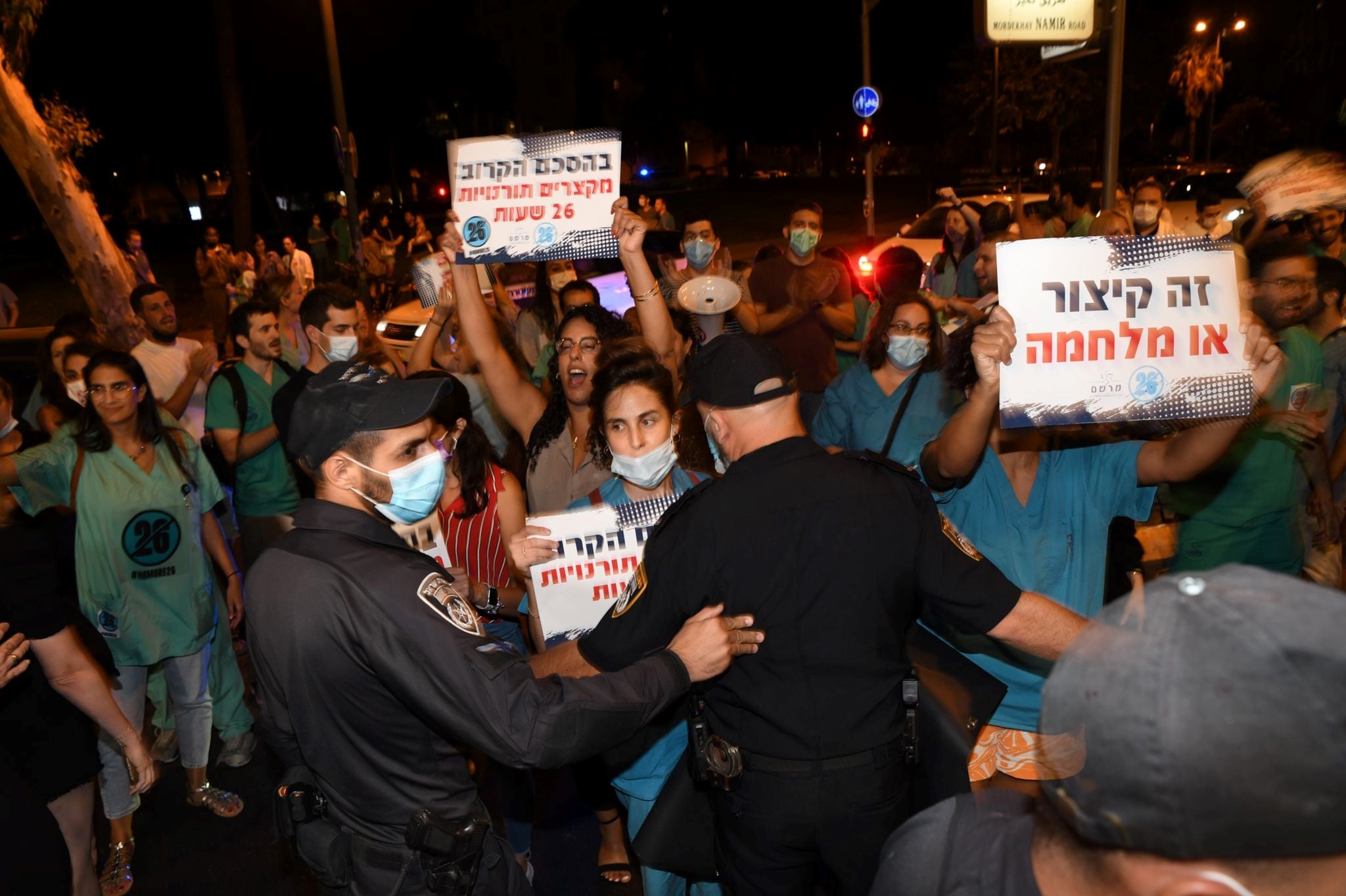 שרת הכלכלה פרסמה מתווה לקיצור תורנויות; המתמחים יפגינו מול הכנסת
